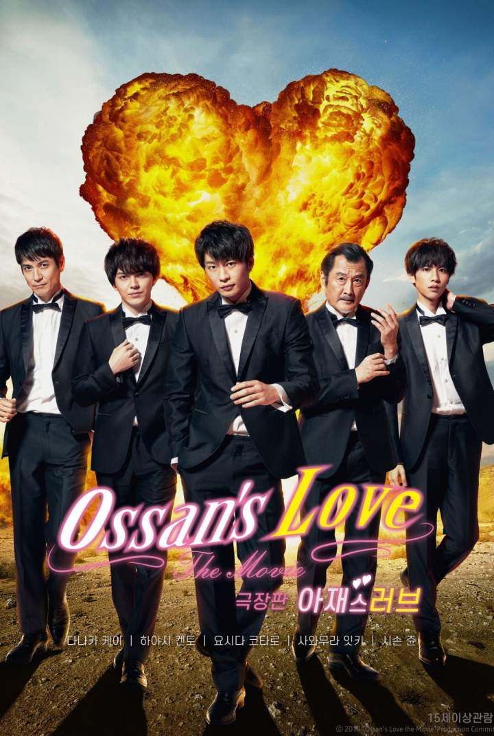 Ossan's Love: Love or Dead (2019) [Japanese ]