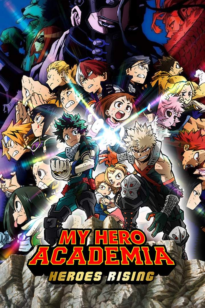 My Hero Academia: Heroes Rising (2019) [Japanese]