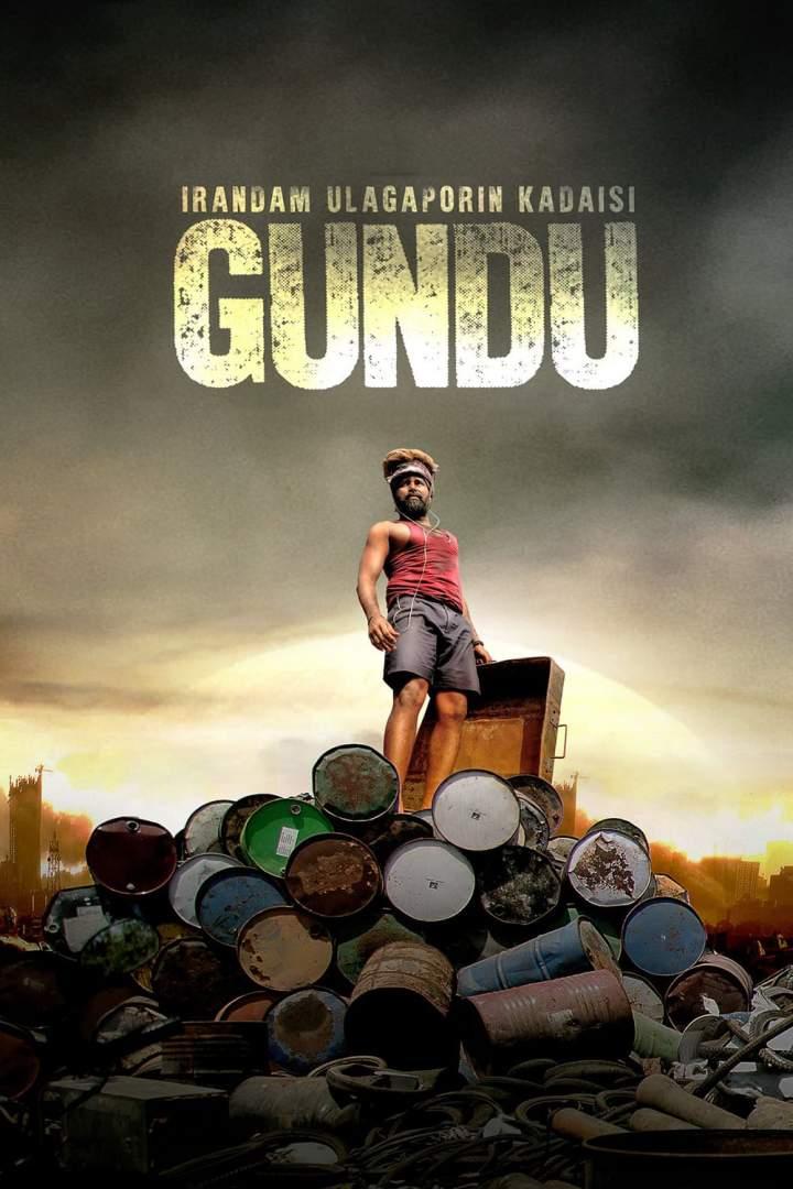 Gundu (2019) [Indian]