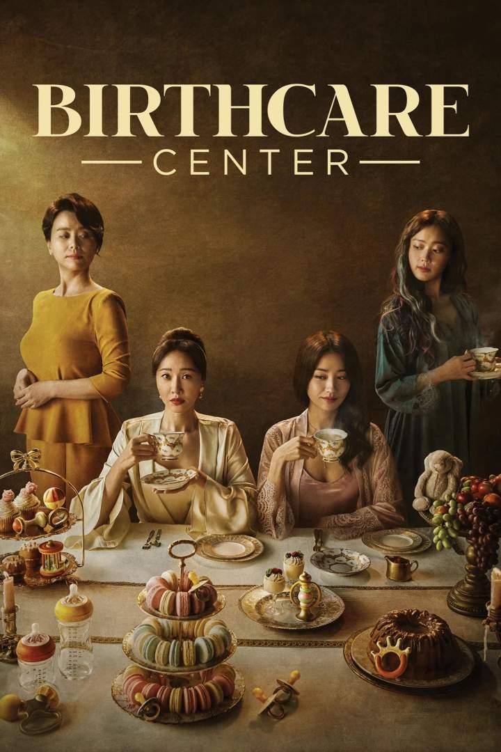 Series Premiere: Birthcare Center Season 1 Episode 1 - After Childbirth [Korean]