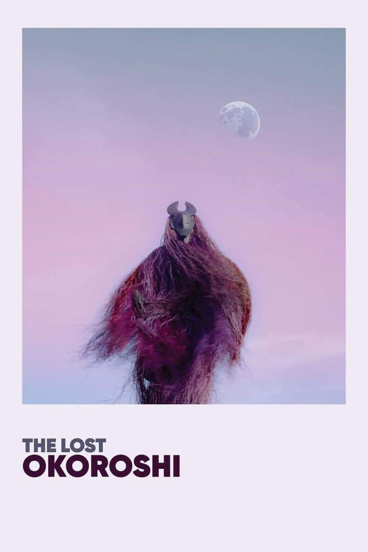 The Lost Okoroshi (2019)