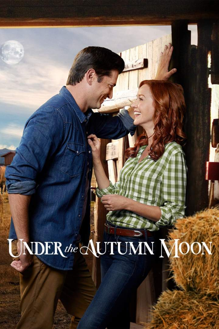 Under the Autumn Moon (2018)