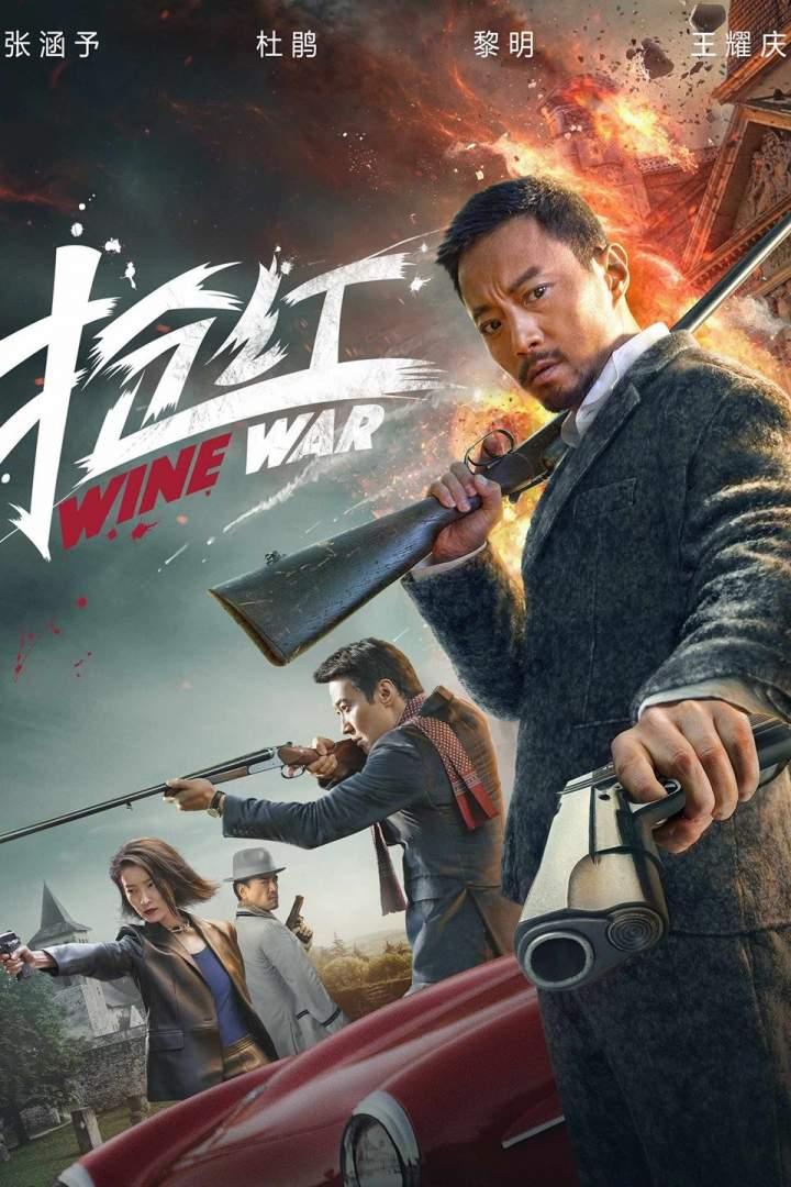 Wine War (2018)