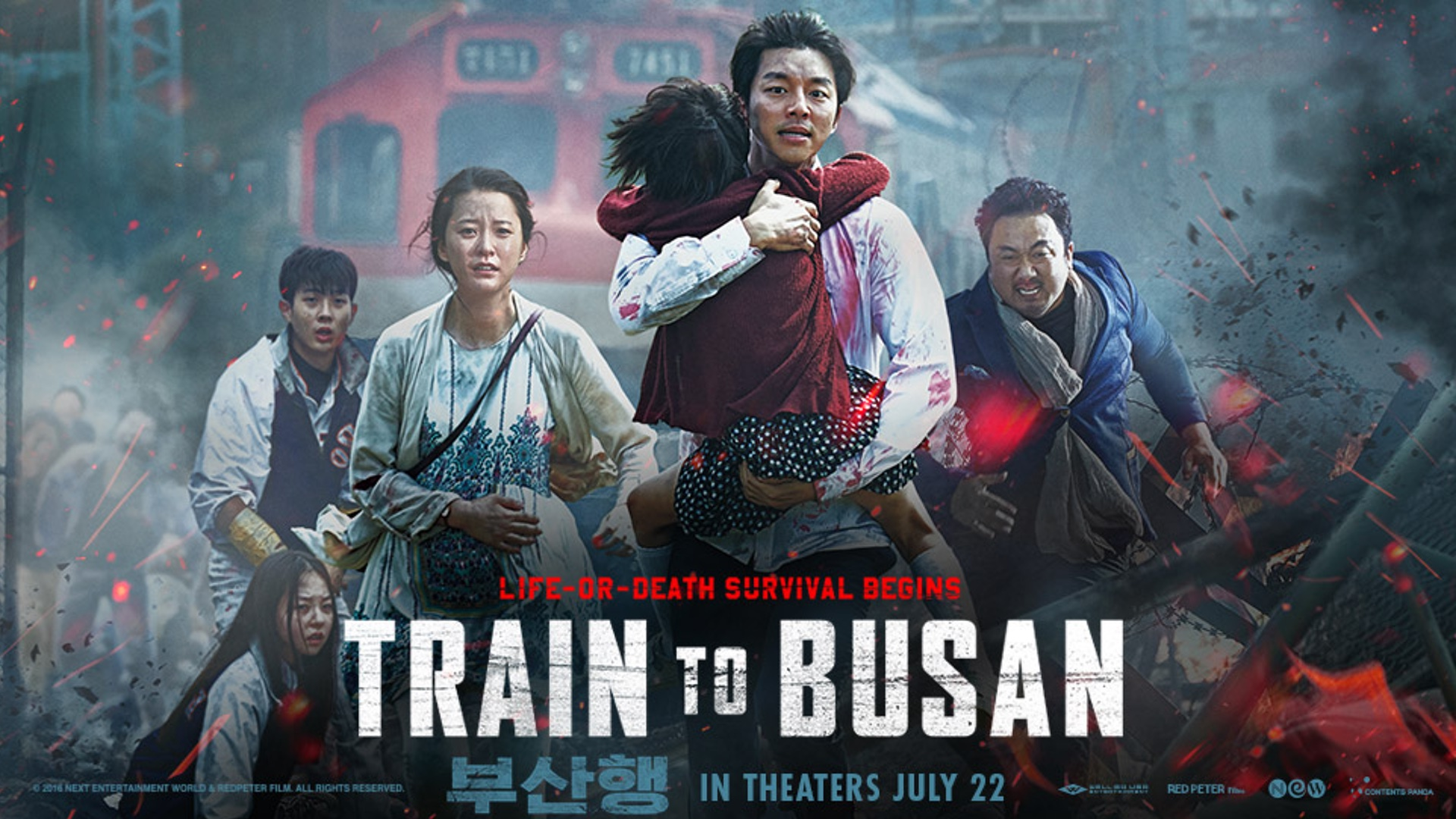 Train to Busan (2016) [Korean]