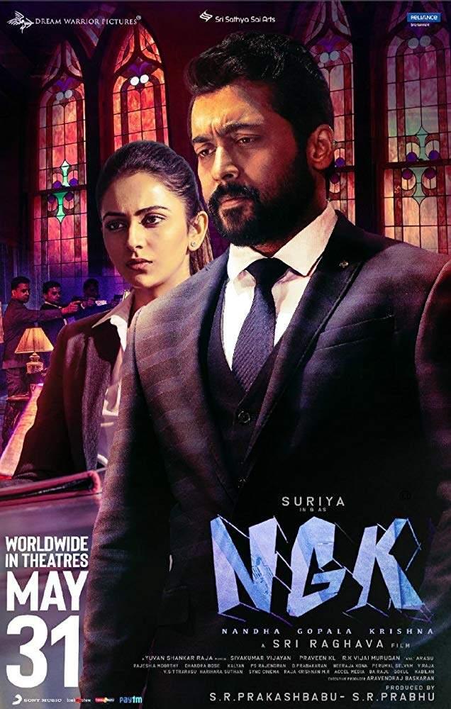 NGK (2019) [Indian]