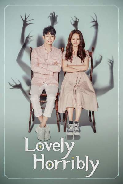 Series Download: Lovely Horribly (Complete Season 1) [Korean]