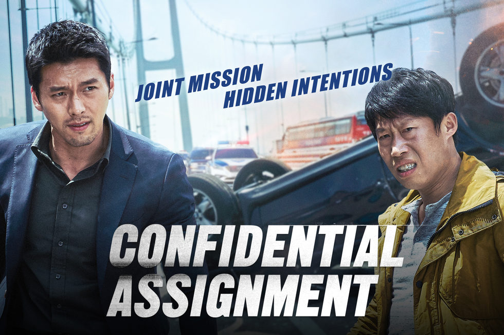 Confidential Assignment (2017) [Korean]