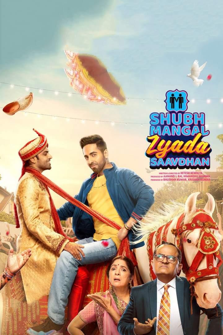 Shubh Mangal Zyada Saavdhan (2020) [Indian]