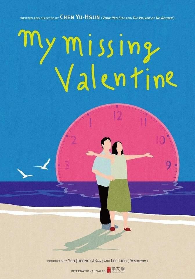 My Missing Valentine (2020) [Chinese]