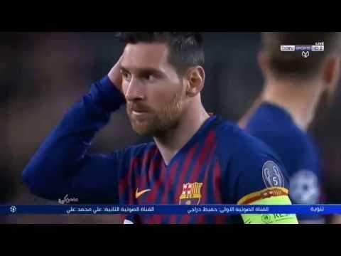 Barcelona 5 - 1 Lyon (Mar-13-2019) Champions League Highlights