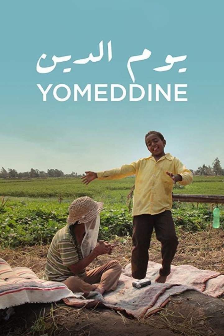 Yomeddine (2018) [Arabic]