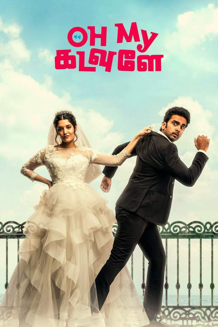 Oh My Kadavule (2020) [Indian]