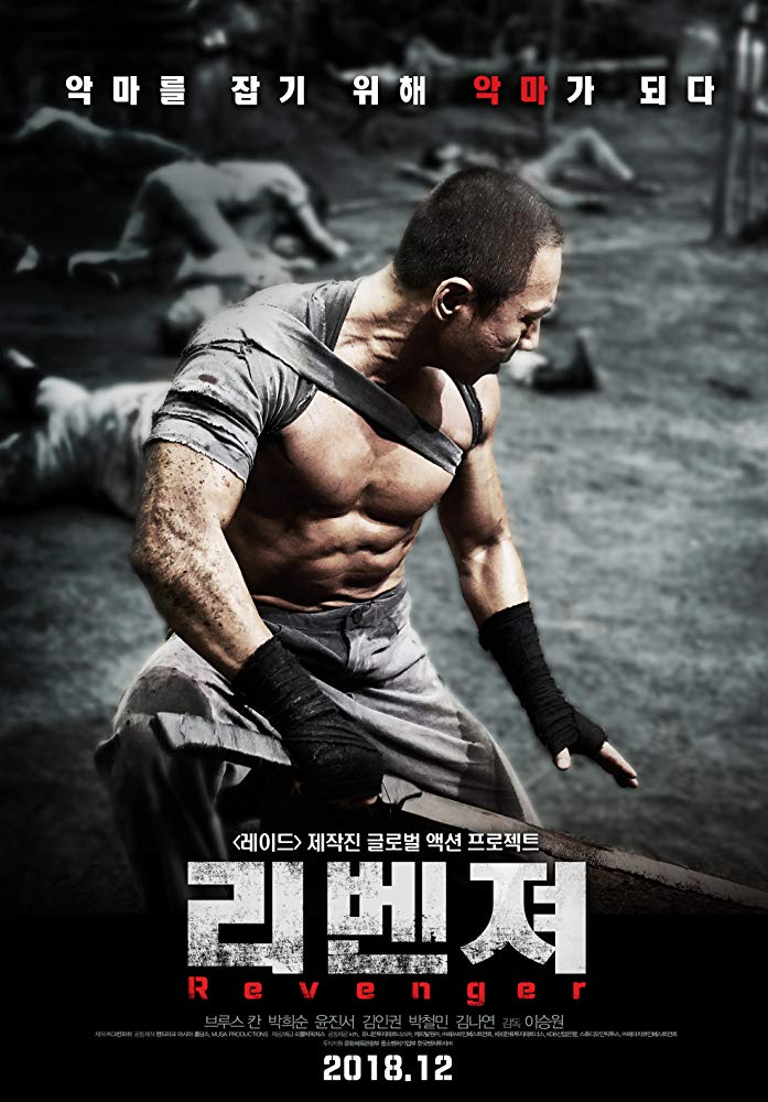 Download Movie-Revenger[2019 korean]