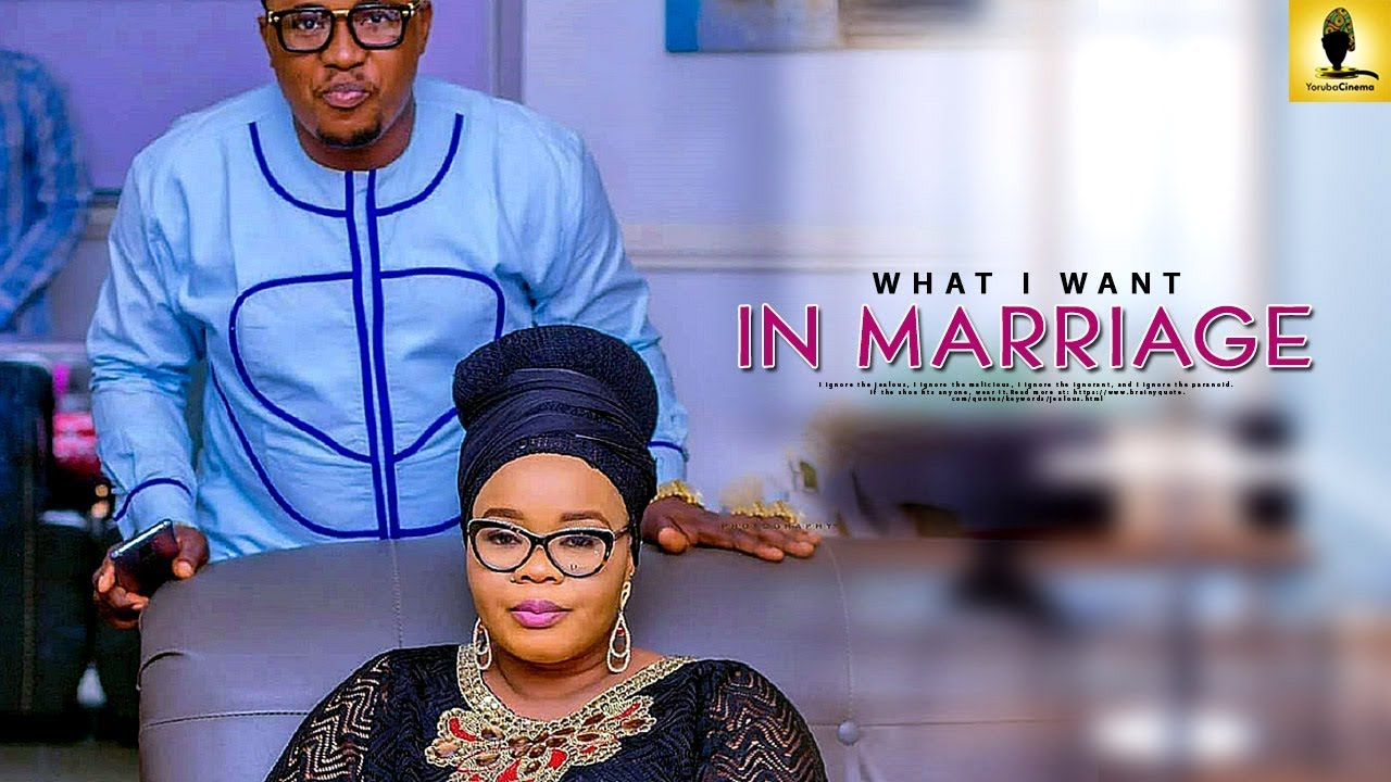 What I Want In Marriage (2019)