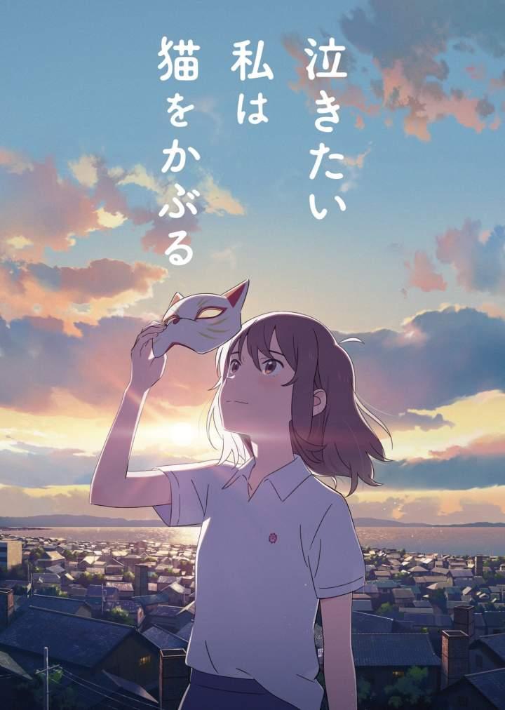A Whisker Away (2020) [Japanese]