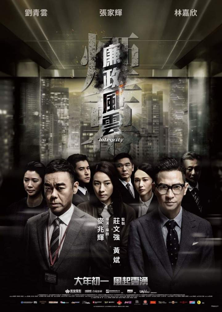 Integrity (2019) [Chinese]