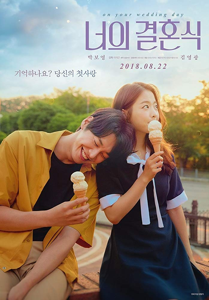 On Your Wedding Day (2018) [Korean]