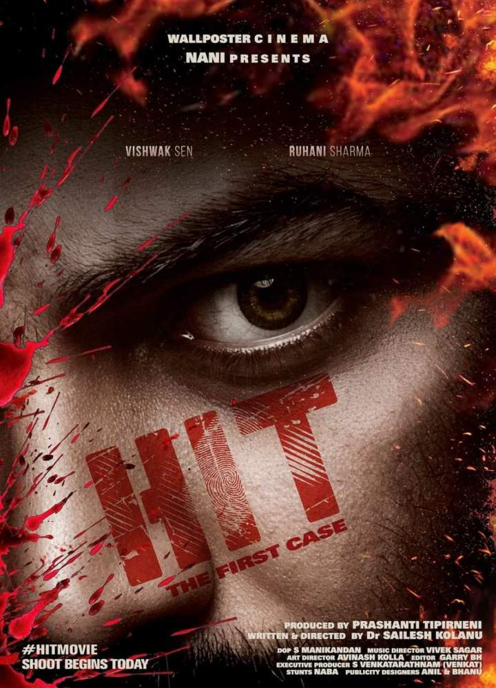 [Movie] HIT: The First Case (2020)
