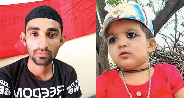Psycho Dad slits 4-yr-old daughter's throat to use as Ramadan sacrifice