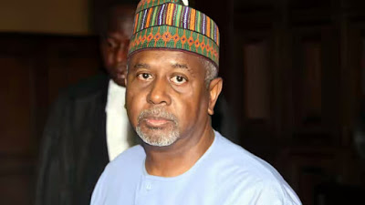 Dasuki's Detention: ECOWAS Court Adjourns Judgment Indefinitely