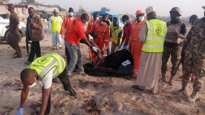 Suicide Bomber In Maiduguri  2