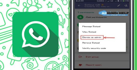 Whatsapp_forward_TechnoidHub Tile