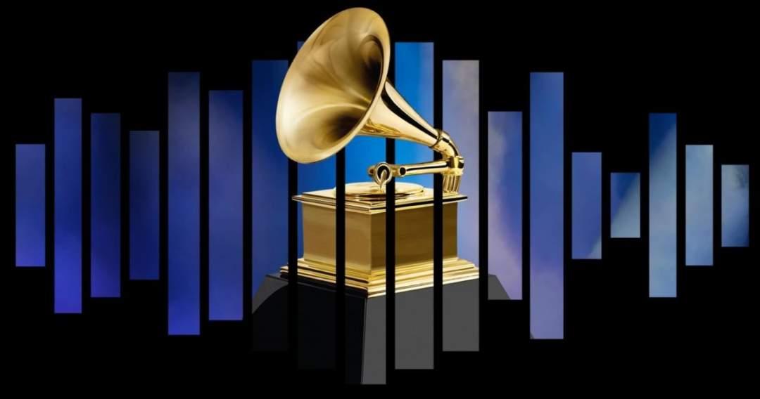 Grammys Logo 2019 1