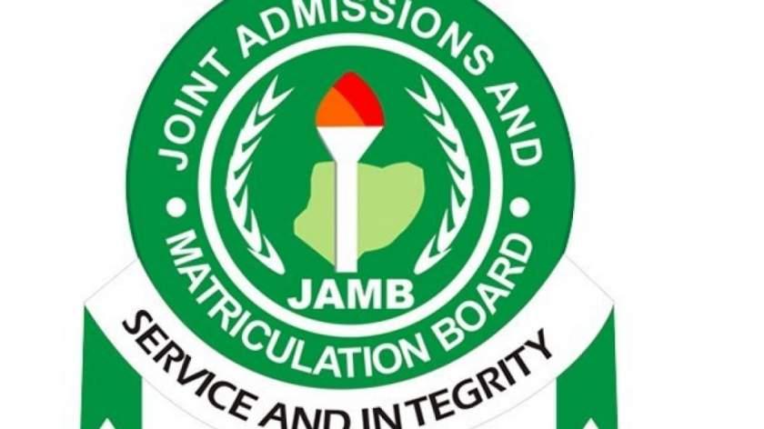 72160f3a Jamb Logo 1