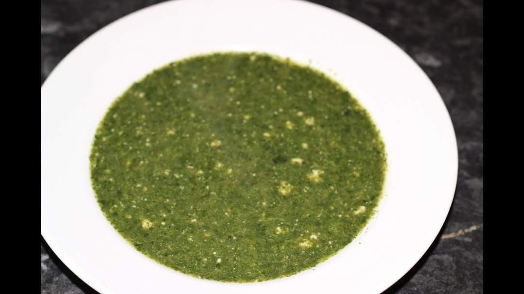 Cooked Jute Leaf