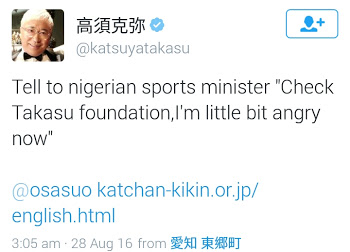 Japanese Surgeon Who Gifted Nigerian Dream Team $390k Calls Out Sports Minister Dalung On Twitter