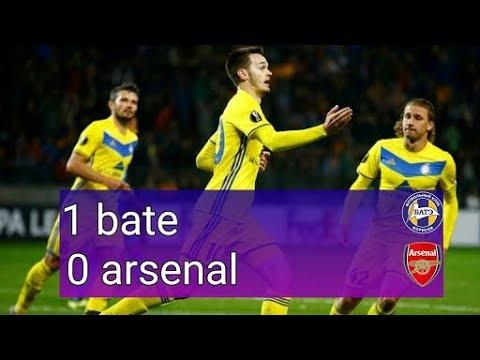 BATE 1 - 0 Arsenal (Feb-14-2019) UEFA Europa League Highlights