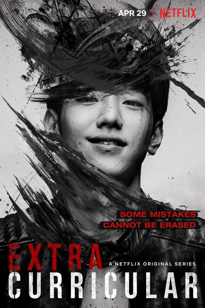 Extracurricular [Korean]