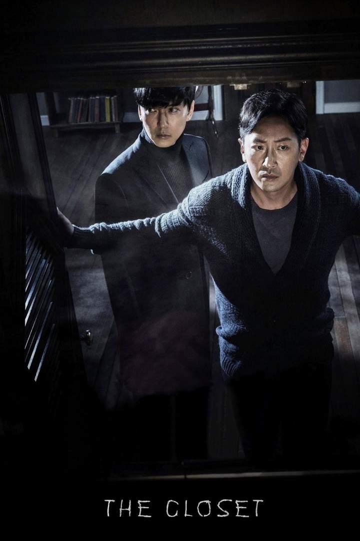 The Closet (2020) [Korean]