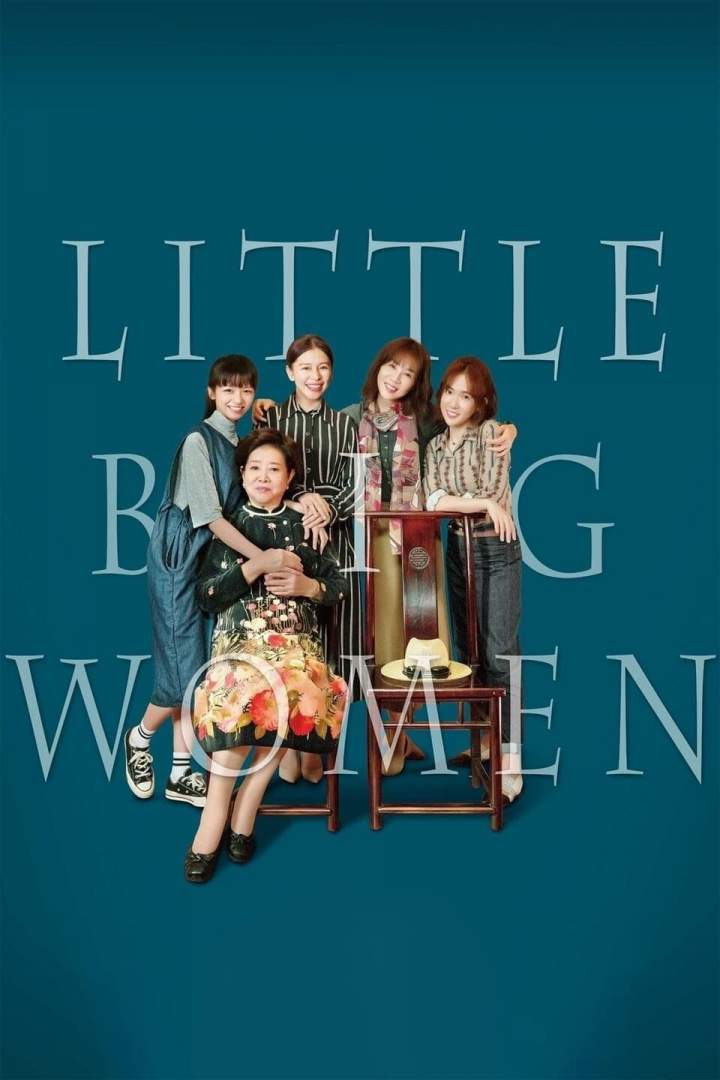 Little Big Women (2020) [Chinese]