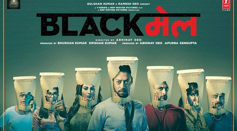 Blackmail (2018) [Indian]