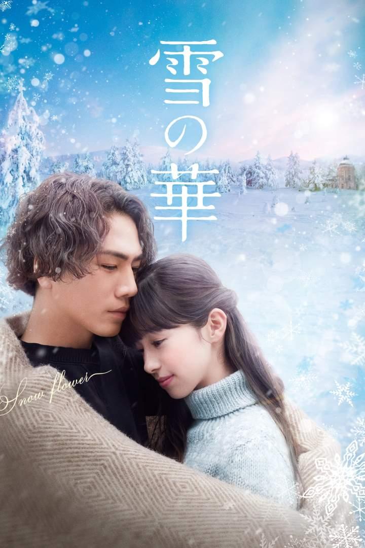 Snow Flower (2019) [Japanese]