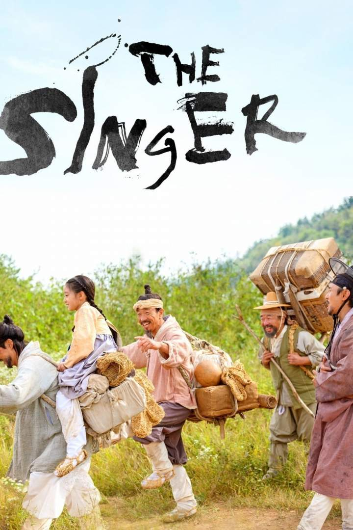 The Singer (2020) [Korean]