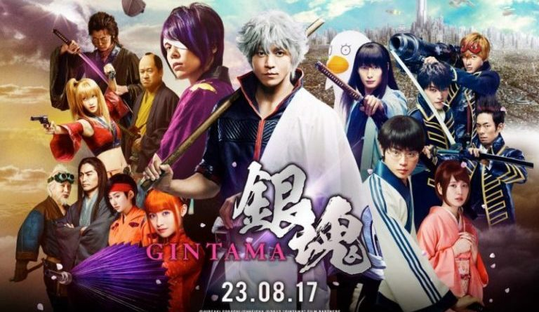 Gintama (2017) [Japanese]