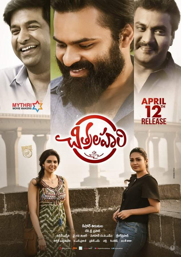 Chitralahari (2019) [Indian]