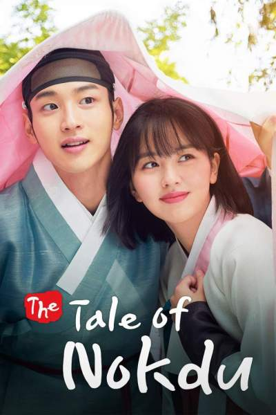 Series Download: The Tale of Nokdu (Complete Season 1) [Korean]
