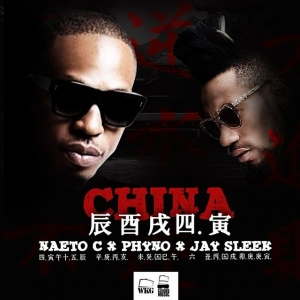 Naeto C - China (feat. Phyno)
