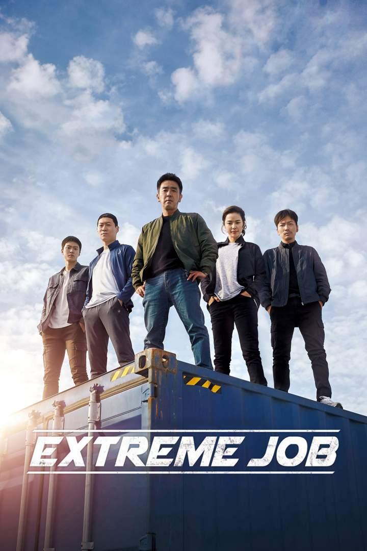 Extreme Job (2019) [Korean]