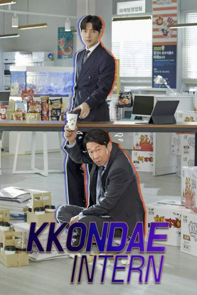 Series Download: Kkondae Intern (Complete Season 1) [Korean]