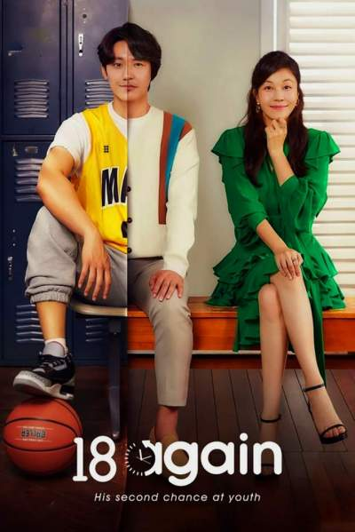 Series Download: 18 Again (Complete Season 1) [Korean]
