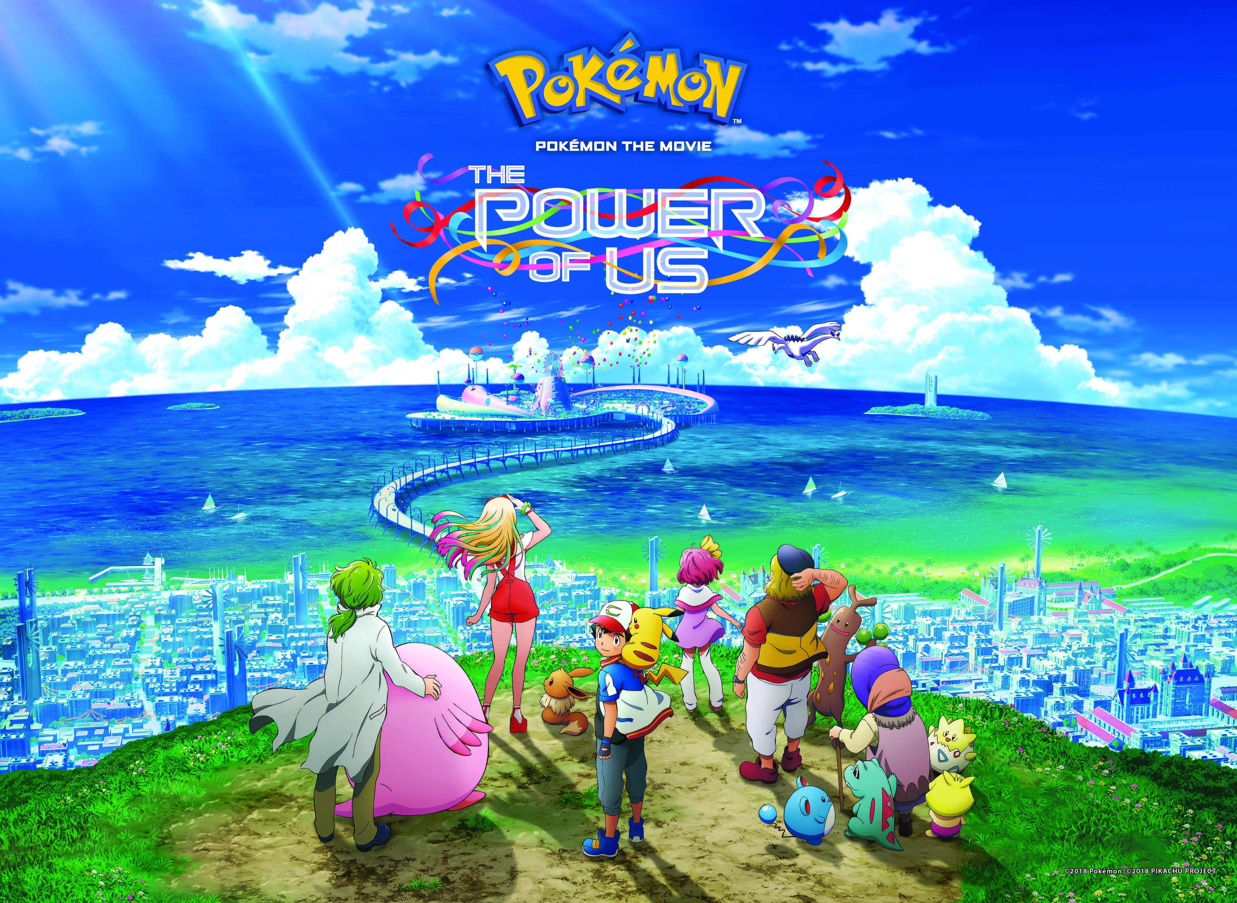 Movie: Pokémon the Movie: The Power of Us (2018) - NetNaija