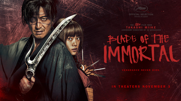 Blade of the Immortal (2017) [::Japanese::]