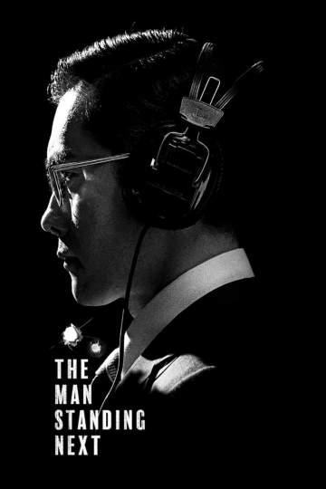 Movie: The Man Standing Next (2020) [Korean]