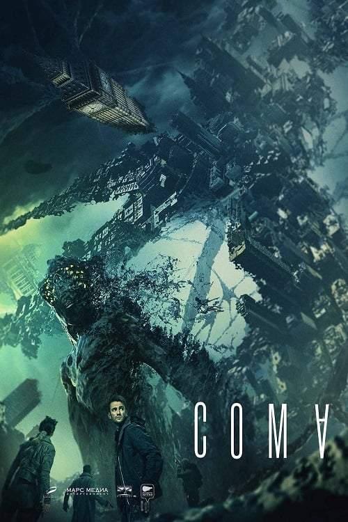 Coma (2020)