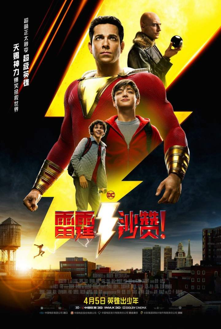 FRESH MOVIE :Shazam! (2019) [CAMRip]