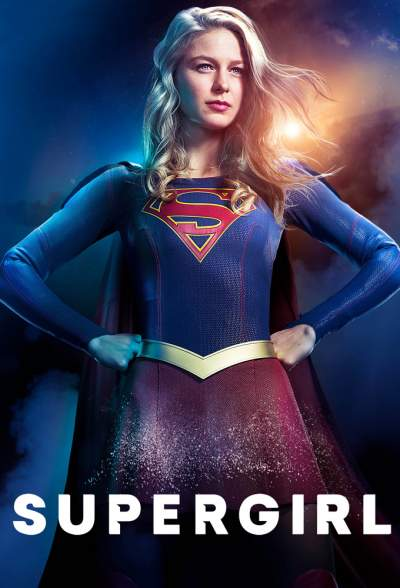 Season Premiere: Supergirl Season 5 Episode 1 - Event Horizon